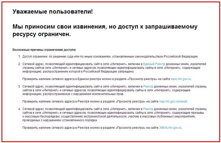 В рунете более 5000 сайтов с детским порно