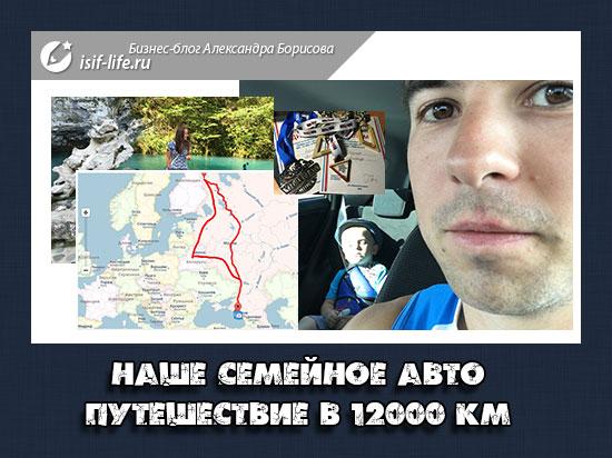 курсы по заработку на сайтах 2016 россия