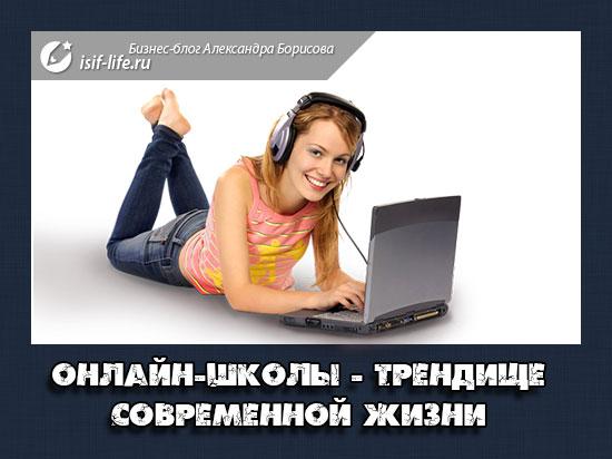Как можно прорекламировать школу реклама на иркутских сайтах стоимость