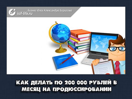 куда вложить 30000 рублей чтобы получить прибыль